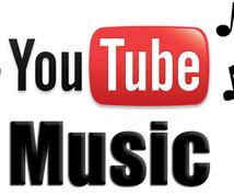 YOUTUBEや宣材動画で使える、BGMを作ります。