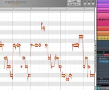 ボーカルの音程(ピッチ)・タイミングの補正をします 今だけおまけでカラオケとのミックスもします!