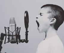 現役声優、声優講師が声優に関するお悩み相談承ります 声優になりたい方、優しくお話伺います
