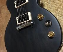 ギターのメンテナンスをします 眠っているギターに再び命を吹き込みます!