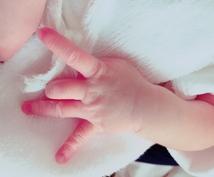 妊娠中の不安や新生児育児の不安を聞きます 産後は何でもメンタルに、、でもためずに吐き出してください