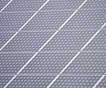 太陽光発電全般に関する相談に乗ります。