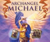 大天使ミカエルオラクルカード鑑定します ⭐️あなたの進むべき道を指し示してくれます
