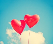 不倫の恋…天使がメッセージを送ります 相談出来ない…あなたへのメッセージをリーディングします〜
