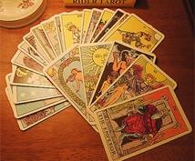 タロットカードを使い占います。癒さしの効果もあるタロット占いです。
