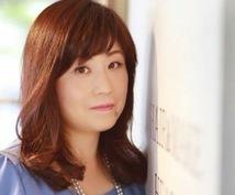 あなたの写真を東京のスタジオでプロが撮影