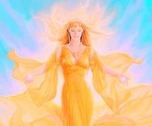 豊かさの女神のヒーリングをお送りします 〜受け取ること、掴みに行くこと、サポートします〜
