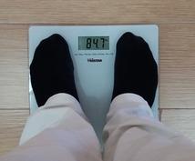ダイエット!痩せるだけでなく全く太らない体にします 食べても太らない人がやっている10の習慣。知りたいあなたへ。