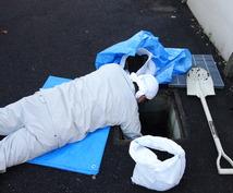 【目に見えない問題を解決する】放射線取扱主任者がご自宅やお車の空間線量・放射能問題の相談に乗ります