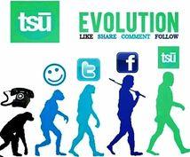 【日本初!】最新SNS『Tsu(スー)』のステップ式メール講座にご招待します。