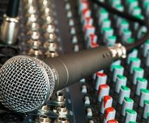 あなたの作ったメロディを簡単アレンジします メロディ作ったけどコードやドラムがよくわからない方にオススメ