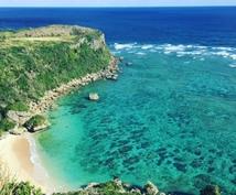 住むように旅する沖縄を提案します 美味しい食べ物、綺麗な海、民芸品など穴場スポットを教えます☆