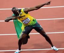 陸上競技で県大会にも出れなかった凡人の僕が、全国準優勝にまでなれた脚が速くなる方法を教えます!