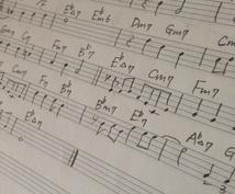 手書きでコード譜つくります バンド練習や歌伴にご利用ください♪オリジナル曲大歓迎◎