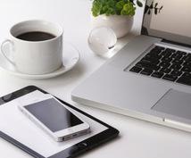 ネット印税収入について個人的にアドバイスします ブログ、YouTube、kindle、などでお困りの方へ