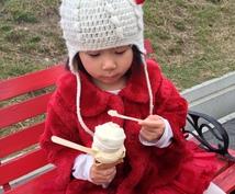 子供向けファッションのやり方教えます 子供服、可愛い服の選び方着せ方に困っている方