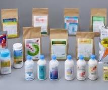 畑につく虫などから農薬を選択します 殺虫 殺菌剤を適用内から選択致します
