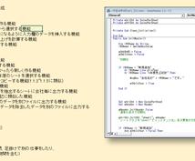 ExcelVBAのエラー解決します Excel VBAでエラーが出たけど上手く解決出来ない方へ!