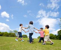 子どもにウケるネタや遊びを教えます!