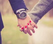 チャットであなたの【理想の彼氏】になります 【紳士的な振舞い】と【女性らしい気遣い】であなたを癒します