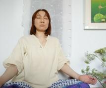 自分を無条件に愛し、美しくなる瞑想をお伝えします トラウマ、癌生還20年のセラピストが究極の癒し瞑想を伝えます