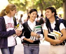 留学相談のります 留学行きたいけど不安!と言う方、私にお任せください。
