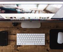 あなたのホームページの改善点をお伝えします 集客にお困りの方、予約や購入まで繋がらない方へ