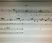 ベースの耳コピ、コード譜やTAB譜の作成行います 演奏したい曲があるけど耳コピできない!そんなあなたへ!