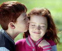 恋の相性鑑定♡2人の現世と前世の繋がりを紐解きます あの人の気持ちは?出会いは必然?愛を育むアドバイスします