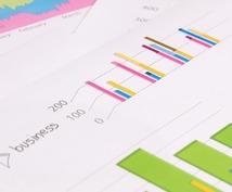 Google analytics集計を自動化します 数値の集計よりも改善策の検討に時間を割きたい方におすすめ!
