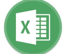 Excelの各種データ入力承ります Excelはどうも苦手、或いは時間がない方お任せ下さい。