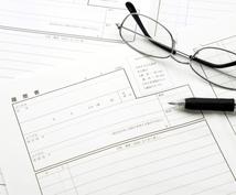 履歴書、職務経歴書、送付状、封筒の添削をします 転職でお悩みの方へ!「履歴書」「職務経歴書」等の添削をします