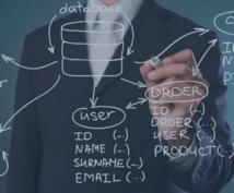 データベースの相談乗ります 大手企業で働いていたDB経験者が全力でサポートします。