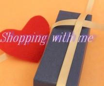 海外のネットショップでの買物のお手伝いをします