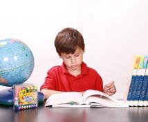 お子様の英語学習のコンサルティングをいたします お子様の英語学習でお悩みのお母さま・お父様へ