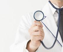 医療・介護・福祉業界の営業を支援します 集客する専門のパートナーはおりますか??