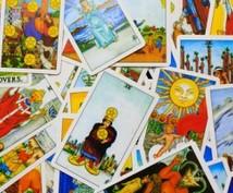 迷った貴女に道しるべを、運命のカードから示します シンプルタロット占い【恋愛・仕事・人間関係】