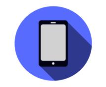 iOSアプリのモック開発うけたまわります 作りたいアプリを安く試しに作って見たいかた!