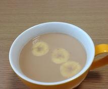 美味しい紅茶の淹れ方教えます 紅茶留学をしたティーインストラクターがアドバイス!