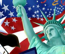 英語学習 & アメリカ生活の相談にのります 日本にいながら英語を身に付け、現在アメリカ在住!!