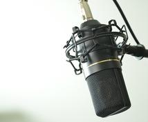 仮歌、歌います 大人の女性の優しい歌声を届けます。