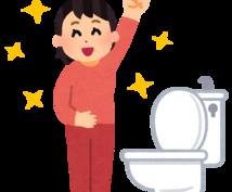 便秘を1日5分のマッサージで解消させます 忙しくてなかなかトイレに向かう時間がない方へ