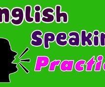 English speakingます English speaking practice