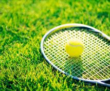 全日本大会経験あり!テニス教えますます 上達したい方おすすめです!値段は時間等で変わります。