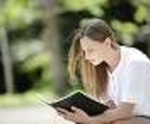 THE 素人の目 ~文学への道を目指す方に素直な意見を届けます~