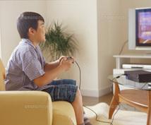 ゲームについて悩んでいる人の相談承ります お子さんがプレイしているゲームについてわからなく困っている時