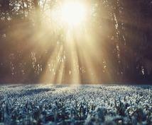 あなたの心に寄り添い、光を灯します ともかく辛い方、話し相手がほしい方へ。励ましの言葉を贈ります