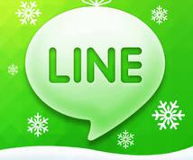 PC版LINEアカウント!を作成します PC版LINEアカウントが欲しい!PCでもLINEがしたい!