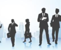 〜できる営業マンから学ぶ〜 セールスプロセス