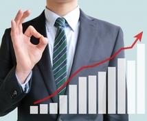 売れる営業になる営業本5選お伝えします 何から学んで良いか分からない、営業初心者のあなたへ